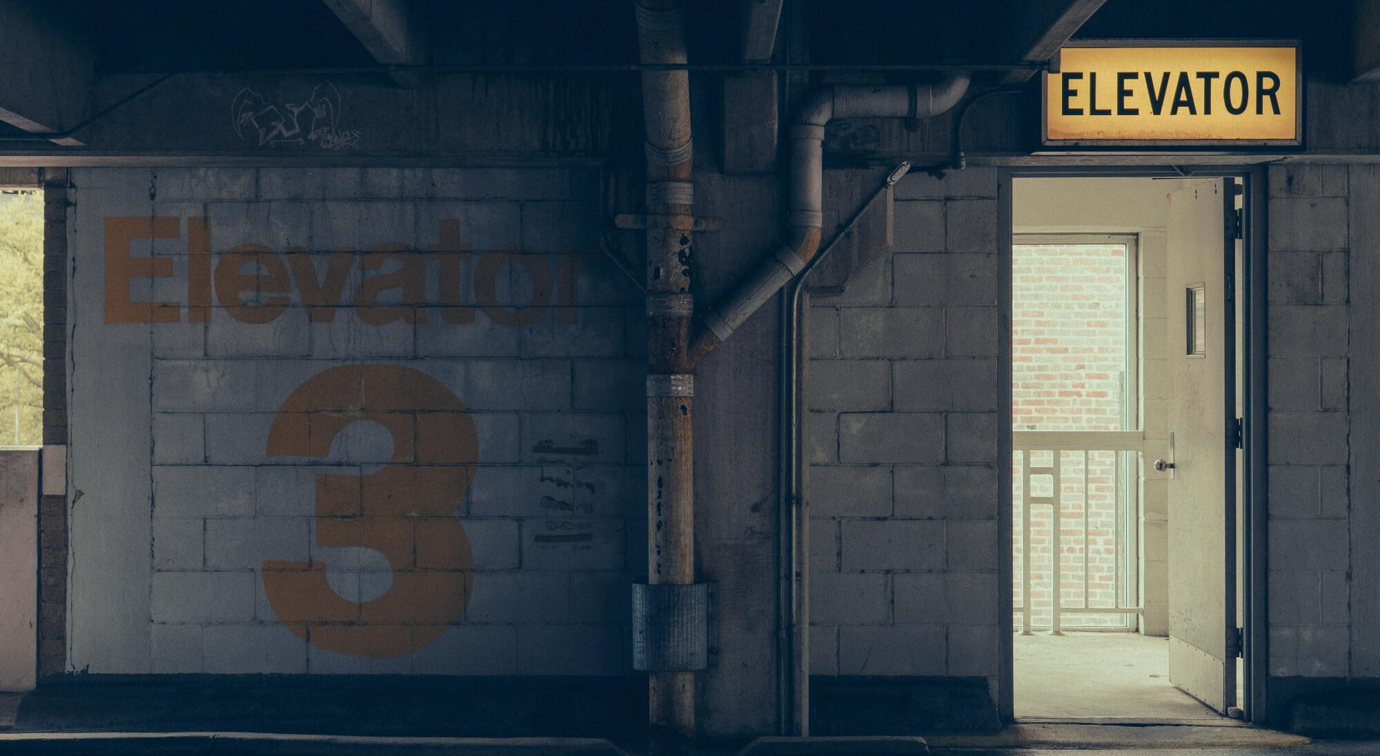 Neuer Artikel: Elevator Pitch